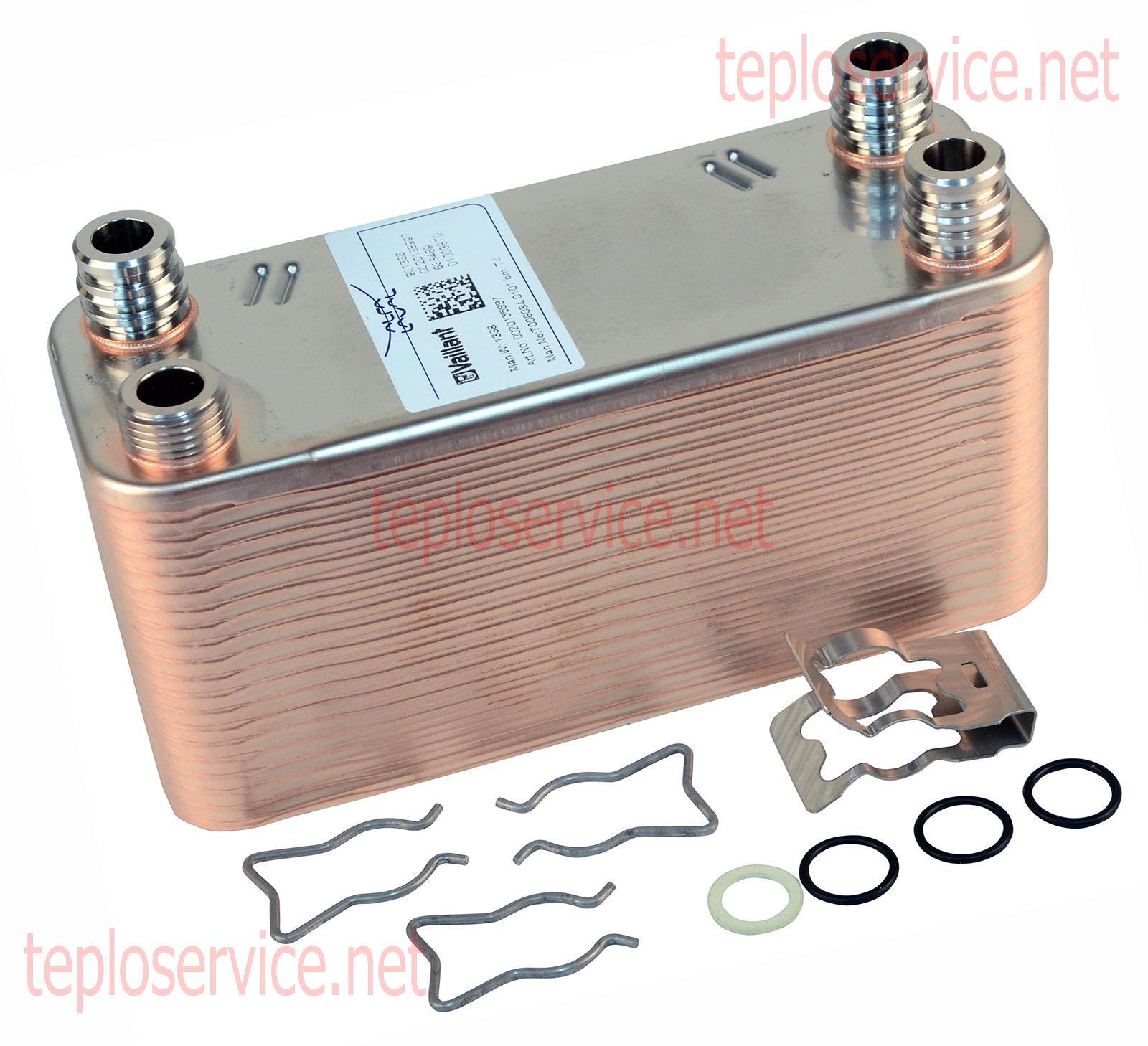 Запчасти для газовых котлов vaillant теплообменник Паяный теплообменник Машимпэкс (GEA) GWH 220 Чебоксары