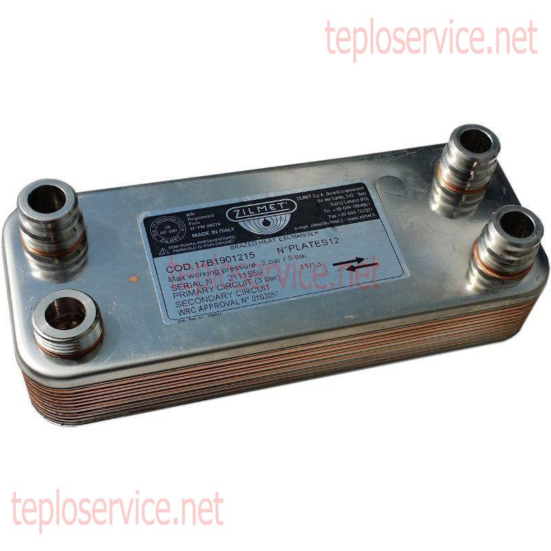 2 х контурный вторичный теплообменник для газового котла с петербург купить теплообменник rb 206
