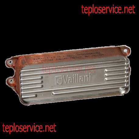 Вторичный теплообменник 0020038572 vaillant теплообменник pahlen 40 квт hf 40 цена
